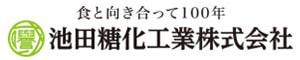 池田糖化工業株式会社