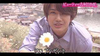 「祝しまなみ海道20周年 しまなみ巡り向島~因島編」 #36(2019年05月09日OA)