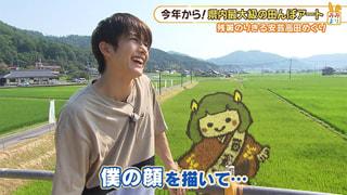「安芸高田めぐり」 #47(2019年08月29日OA)