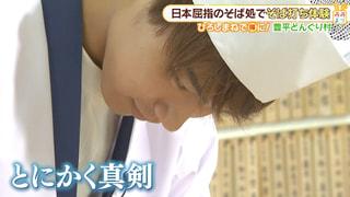 「ひろしまね 第2弾!」 #56 (2019年10月31日OA)