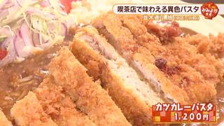 「並木通り 旭」 #104 (2019年10月29日OA)