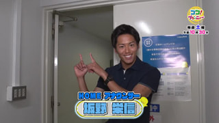 NEXT4による1分間番組PR「ココ!ブランニュー」編♪