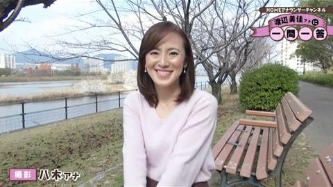 【一問一答】渡辺美佳アナ編!ファッションのポイントは●●!ママとしてのおちゃめな素顔って!?