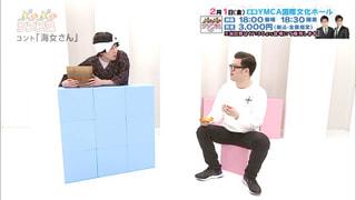 2015年04月21日 ぶちぶちコント「海女さん」 #6
