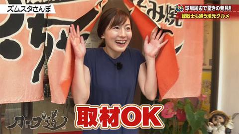 #153 「ズムスタさんぽ 1回戦」