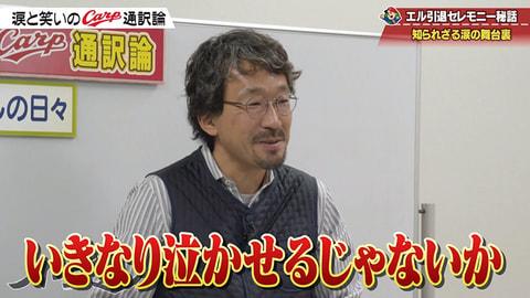 #170 「涙と笑いのCarp通訳論 1回戦」