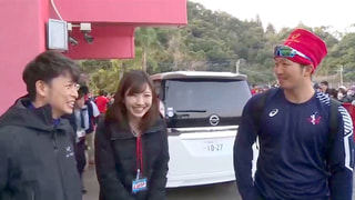「誠也、野間選手の汗まみれ!?のシャツを借りたワケを語る」 HOME「勝ちグセ。Carp TV」 in 日南キャンプ  #3