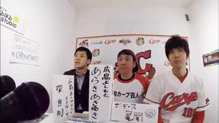 2018年02月10日 出演:榮 真樹(HOMEアナウンサー)、ザ・ギース尾関 高文  #8