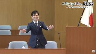 """#新人市長と議会のオキテ~""""つぶやき""""が生んだ混乱~"""