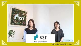 「【いま、伝えたいこと】BST」2020年07月14日