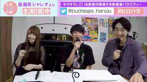 2018年09月16日 「SNS映えするスイーツを考案!」 出演:小西詠斗、羽田慎之介、神田麗 #12