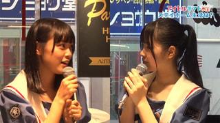 「アイドルのステイホーム生活」出演:Sakura・Ayu(50天)#1
