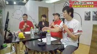 カープ道的雑談会 「カープ3連覇へ」(前編) 2018年06月25日