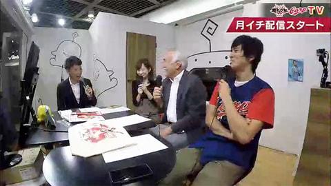 2018年09月17日 勝ちグセ。Carp TV (後編) 「松山竜平ロングインタビュー」