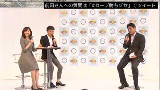 「カープのCS、日本シリーズを占う&野間峻祥ロングインタビュー」  2018年10月07日 勝ちグセ。Carp TV #4