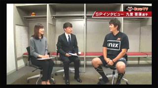 「九里投手、今シーズンを振り返る(前編)」 2018年12月21日 勝ちグセ。Carp TV