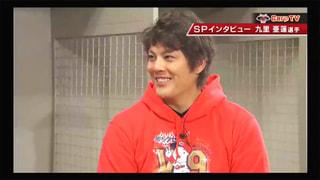 「九里投手、今シーズンを振り返る(後編)」 2018年12月21日 勝ちグセ。Carp TV