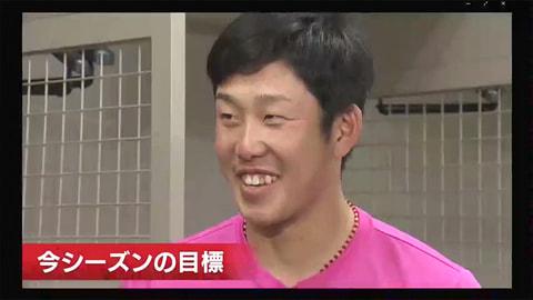 「ルーキー小園海斗選手を解剖!(前編)」 2019年03月23日 勝ちグセ。Carp TV