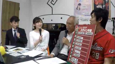 「ルーキー小園海斗選手を解剖!(後編)」 2019年03月23日 勝ちグセ。Carp TV