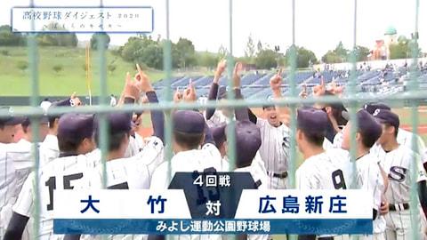 7月26日「高校野球ダイジェスト2020~ぼくらのキセキ~」