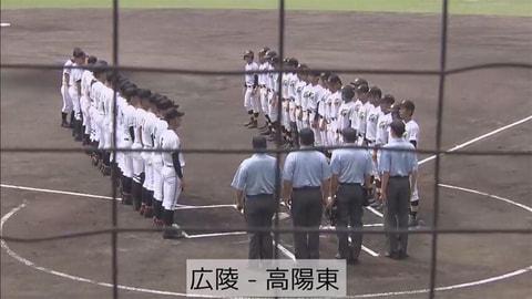 【全編】「高陽東-広陵」(準決勝 8月8日)