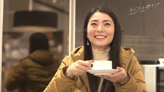 #39 「コーヒー×IoT」