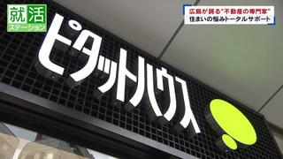 株式会社 大和興産②