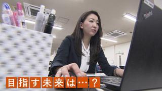 田中電機工業株式会社③