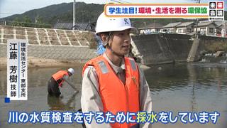 広島県環境保健協会