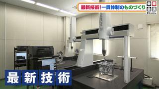 広島アルミニウム工業
