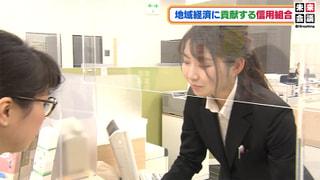 信用組合広島商銀