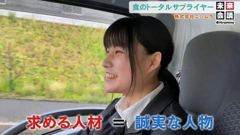 株式会社 ニシムラ