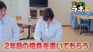~ドッキリラボ~斉藤アナがビリビリペンの餌食に!