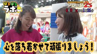 斉藤アナがあのクイズ大会に挑戦!その1