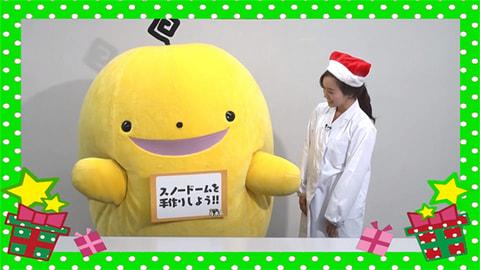 クリスマス編~スノードームを手作りしよう♪~