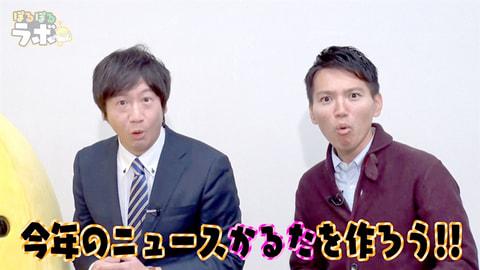 廣瀬アナ・吉弘アナがスポーツニュースをかるたに!
