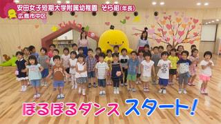 (6月29日OA)安田女子短期大学附属幼稚園 そら組(年長)