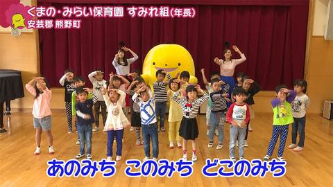 (11月9日OA)くまの・みらい保育園 すみれ組(年長)