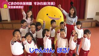(12月07日OA)くまの中央保育園 すみれ組(年長)①
