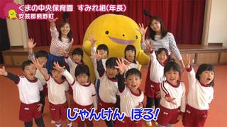 (12月14日OA)くまの中央保育園 すみれ組(年長)②