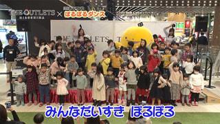 (12月28日OA)ジ アウトレット広島 公開収録②