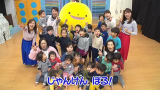 (2月22日OA)本郷ひまわり保育所 さくら組(年中)&0~1歳