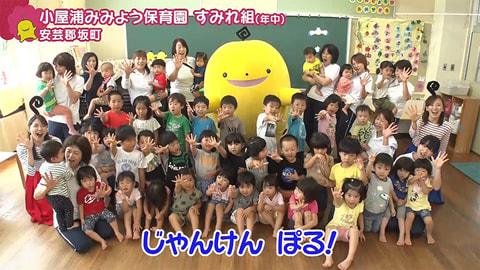 (7月05日OA)小屋浦みみょう保育園 すみれ組(年中)