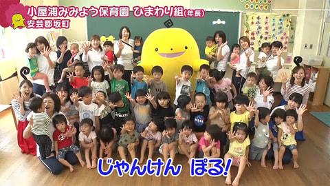 (7月12日OA)小屋浦みみょう保育園 ひまわり組(年長)