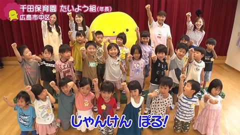 (9月13日OA)千田保育園 たいよう組(年長)①