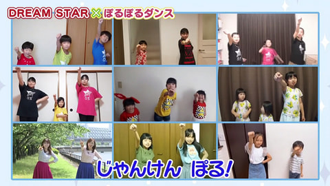 (7月4日OA)DREAM STAR②