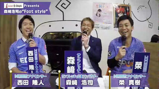 「リーグNo.1の守備力を解説」 「森﨑浩司のこうじえん」 2019年04月06日 #8