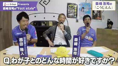 「森島が躍動!湘南戦勝利を振り返る」2019年06月15日 #11
