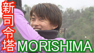 特別ゲスト・森﨑和幸C.R.Mが語る 神FK弾炸裂!新司令塔 森島司選手
