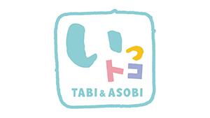 みみよりライブ 5up! いっトコ(旅&あそび)
